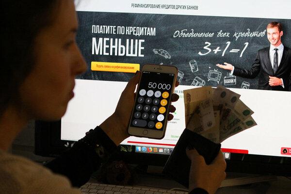 рен кредит оплата онлайн