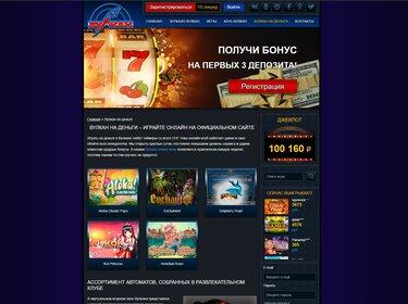 казино адмирал 1000 рублей