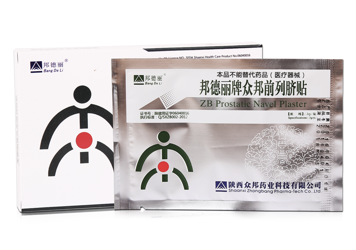Пластырь от простатита китай купить детралекс против простатита