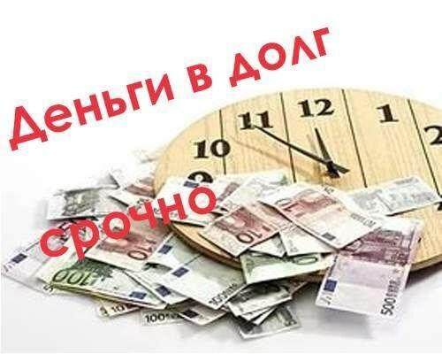 онлайн заявка на кредит наличными в банке открытие