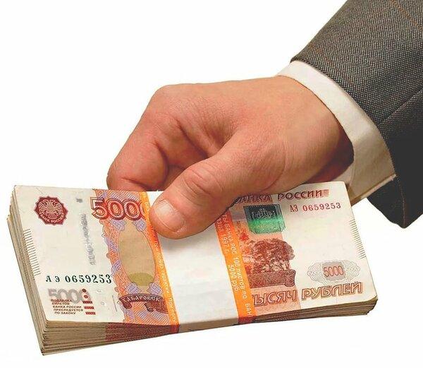 Взять кредит н тагил взять выгодный кредит наличными в воронеже