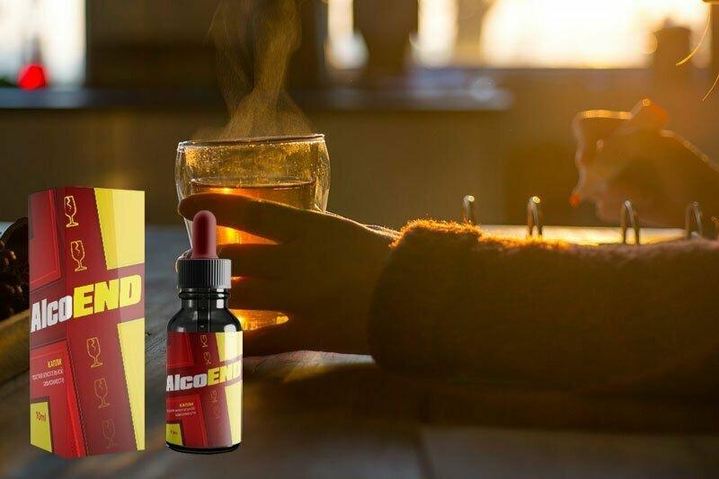 AlcoEnd капли от алкоголизма в Ровно