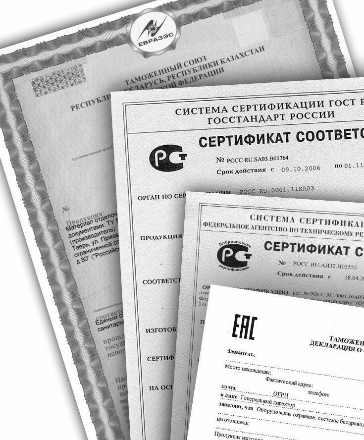 картинка сертификата на товаров описать