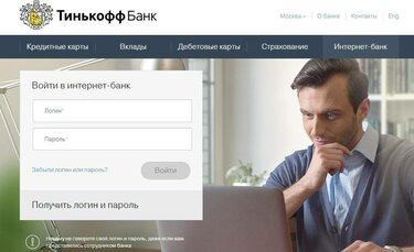 подать заявку на кредитную карту рнкб втб-24 кредит наличными физических лиц без справок и поручителей новосибирск