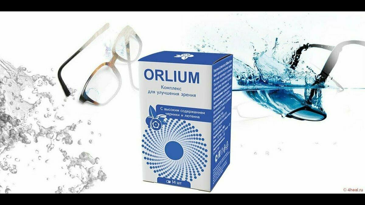 ORLIUM для улучшения зрения в Краматорске