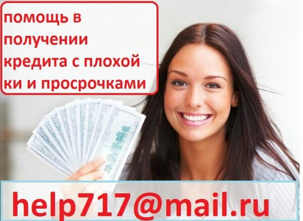 услуга индивидуальный кредит