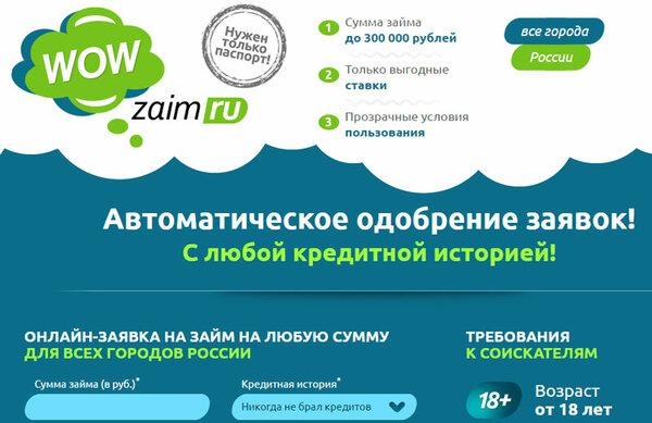 скачать бесплатно тинькофф мобильный банк онлайн