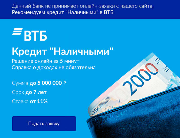 Онлайн заявка на кредит россельхозбанк краснодар расчет покупки в лизинг или кредит онлайн