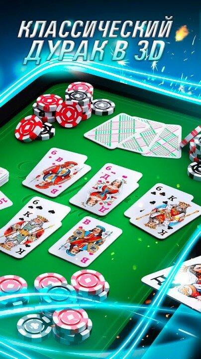 Играть в карты в интернете на деньги action online casino