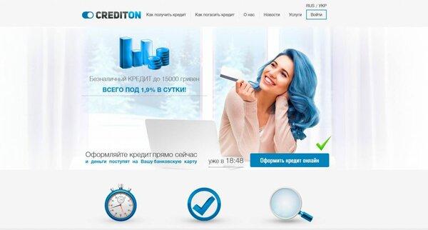 онлайн банк чбрр в крыму официальный сайт быстро деньги круглосуточно томск