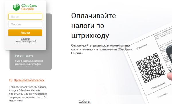 хоме кредит онлайн личный московский кредитный банк муром директор