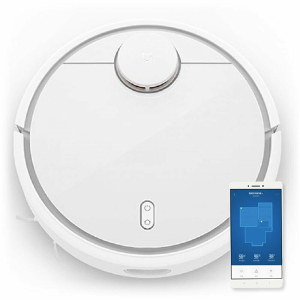Копия Xiaomi Mi Robot 2 робот-пылесос в СергиевомПосаде