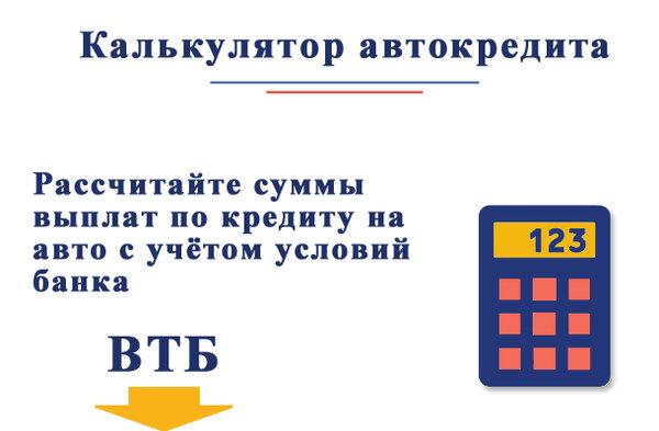 Кредитная карта польза от хоум кредит условия