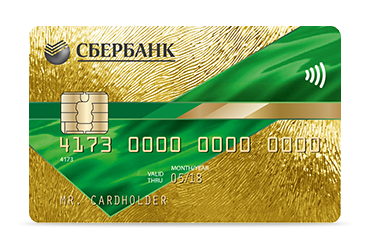 можно ли переводить деньги с кредитной карты сбербанка на другую карту другого банка