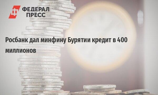 Онлайн заявка на кредит майкоп телефон можно взять еще один кредит приват банку