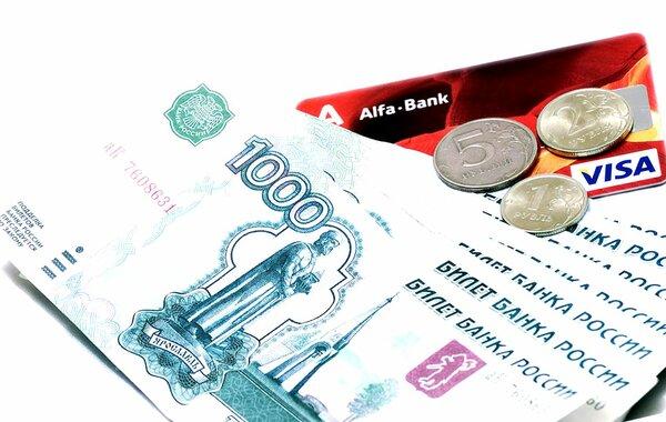 Хомкредит оплата кредита