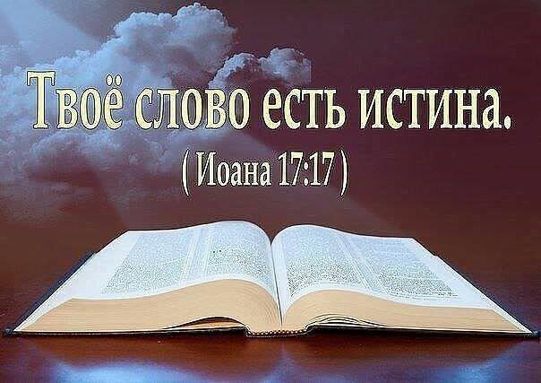 библия начало в картинках для