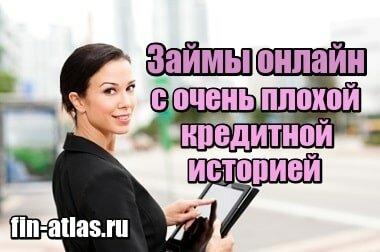 быстроденьги телефон личный кабинет вход по лицевому счету