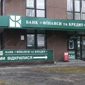 Взять кредит у частного лица рузаевка