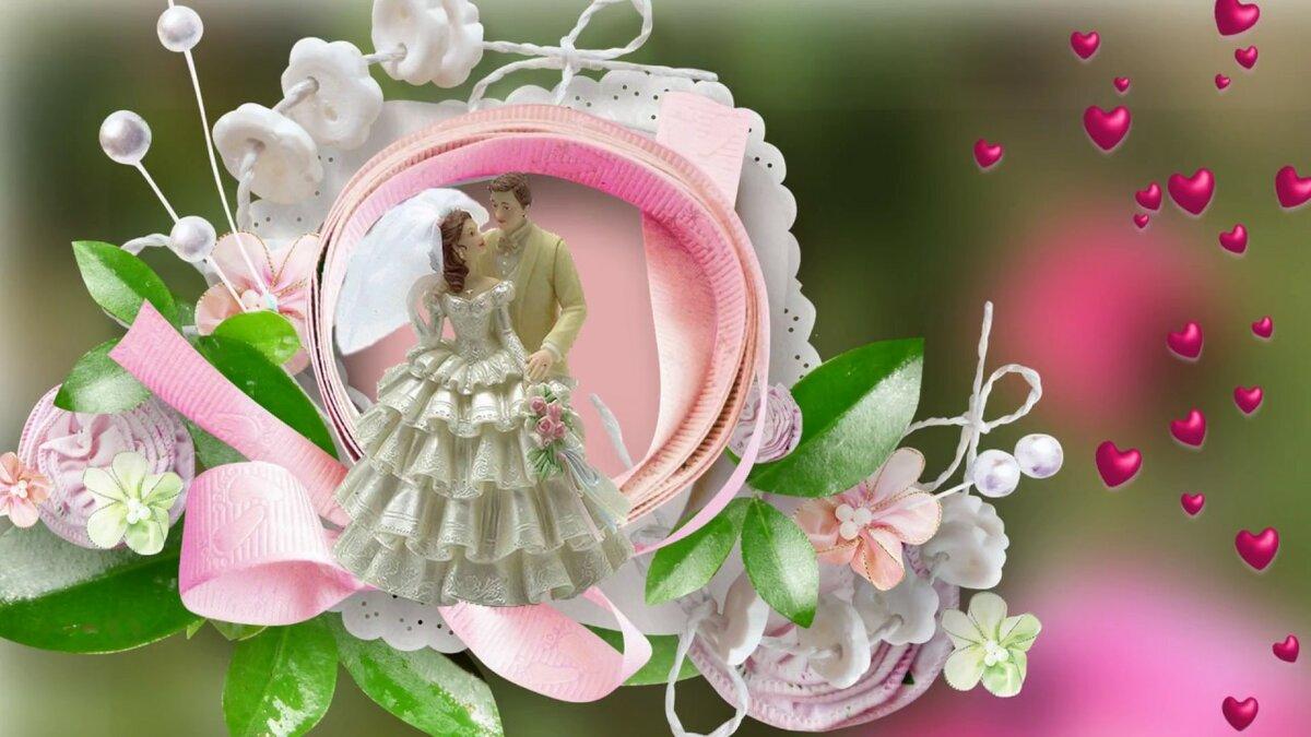 Поздравление, открытка на свадьбу молодоженам фото