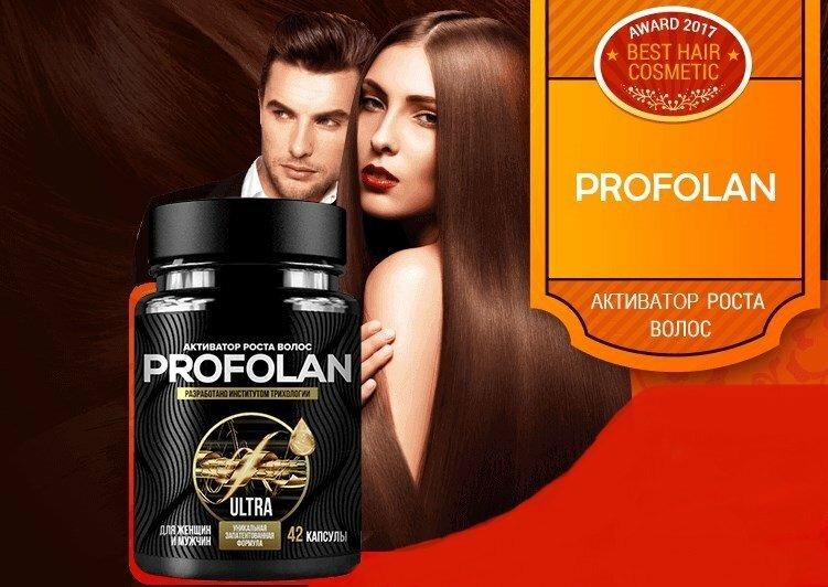 Капсулы для восстановления волос PROFOLAN в Уфе