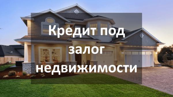 Как получить кредит с плохой кредитной историей в казахстане