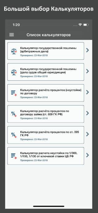 Кредитные карты по паспорту с моментальным решением онлайн с плохой ки с доставкой