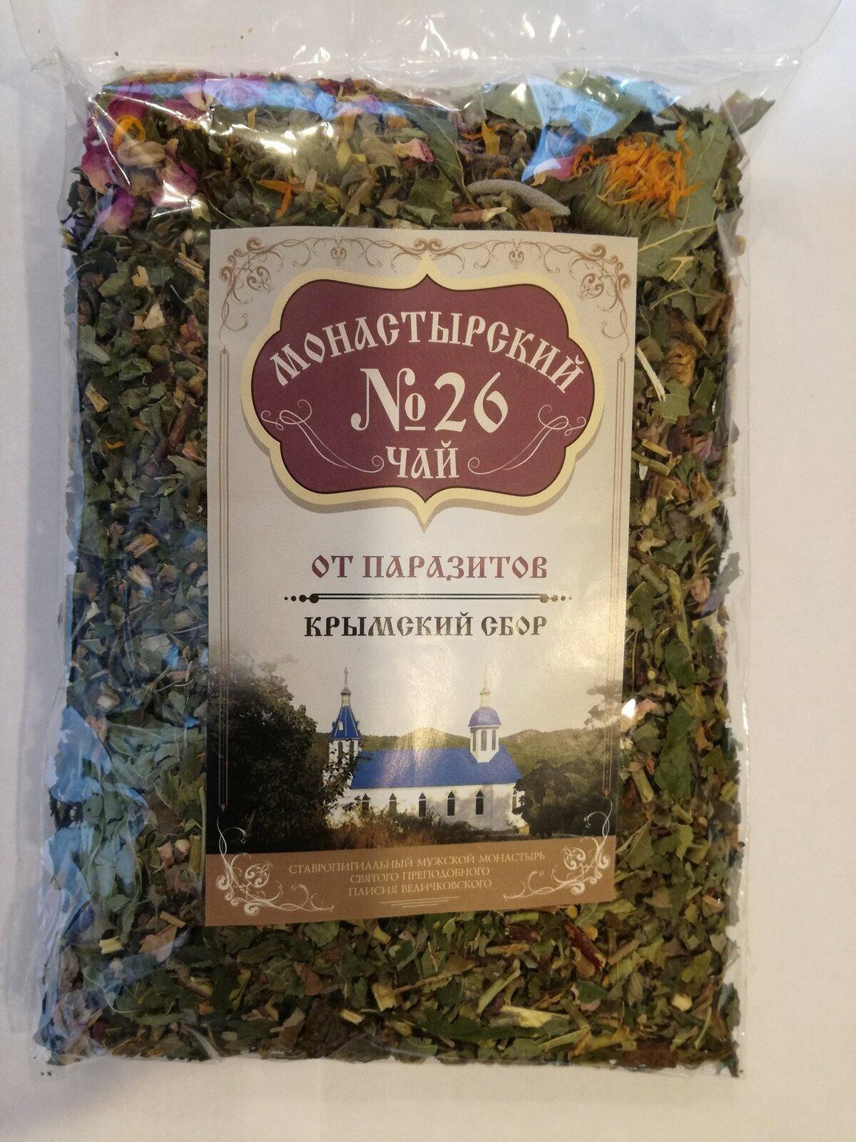 Монастырский чай от паразитов в Симферополе
