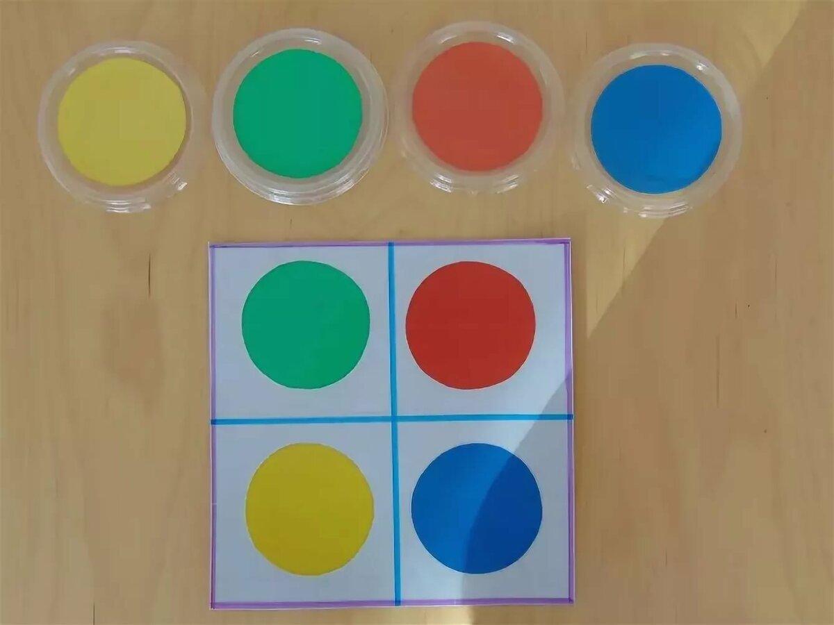 дидактические игры на цвета отделанный