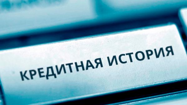 Подать заявку в россельхозбанк на кредит онлайн