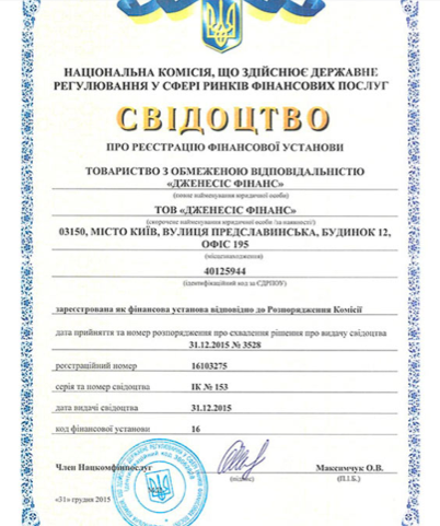 втб-24 онлайн личный кабинет войти в банк