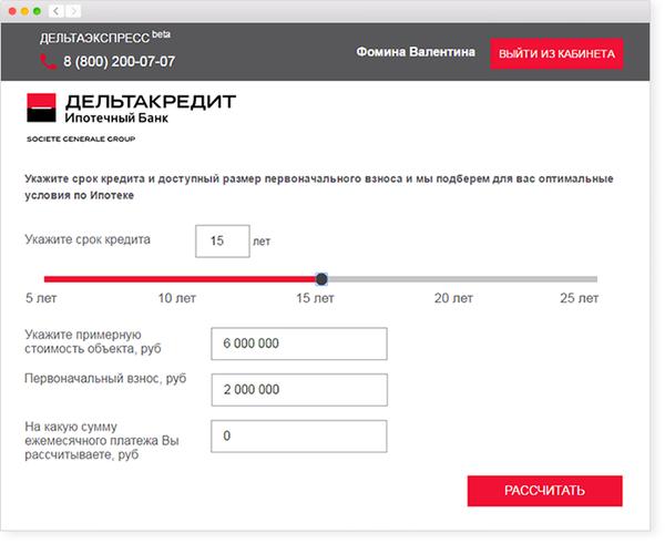 Банк петрокоммерц заявка онлайн на кредит кредит под залог нежилой недвижимости в банке