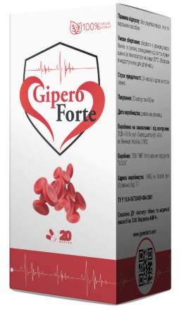 GiperoForte от гипертонии в Запорожье