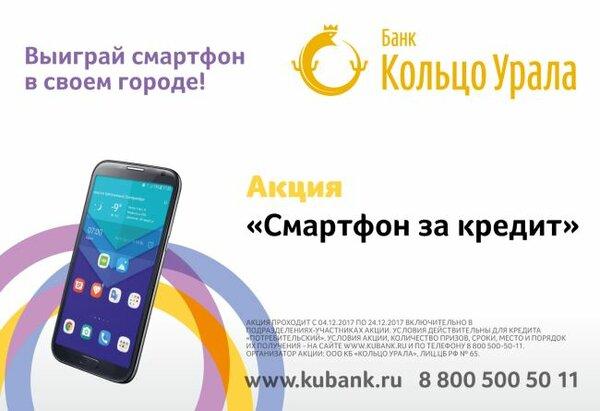 Банки витебска взять кредит