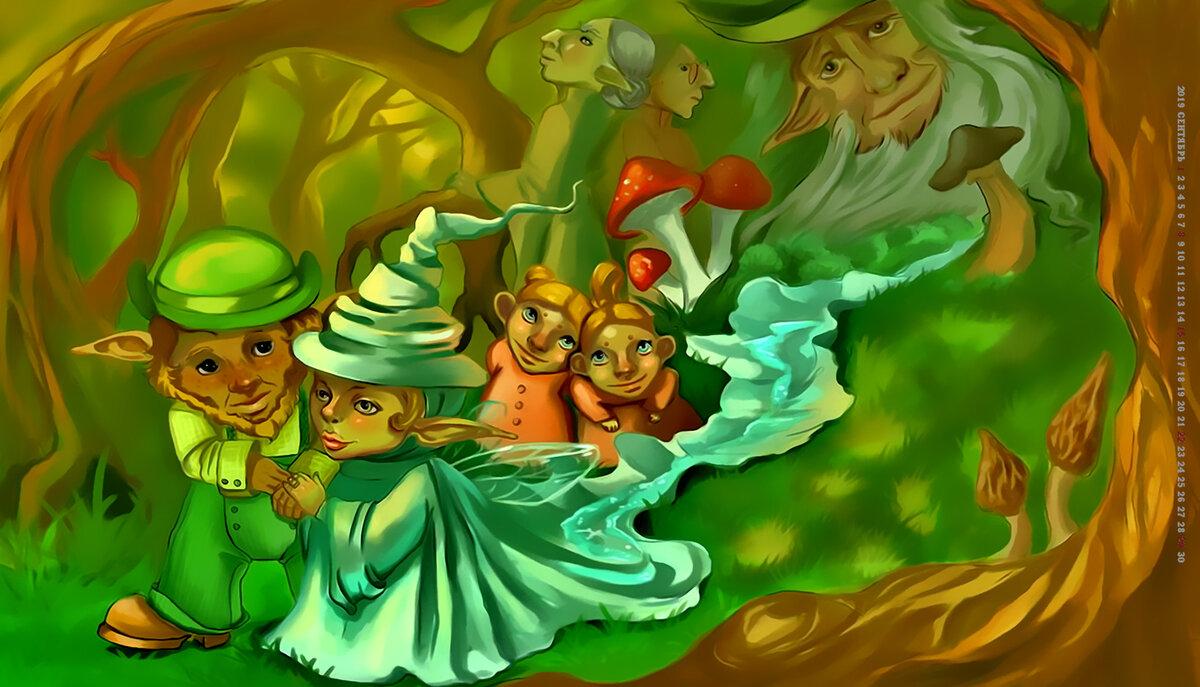 Эльфы феи гномы картинки