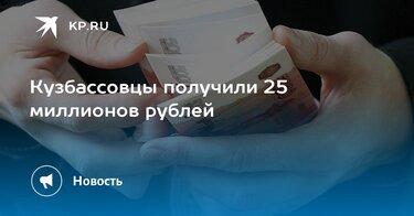 деньги онлайн на карту казахстан