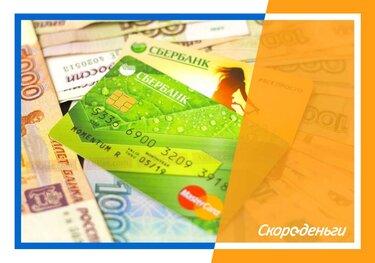 узнать статус кредитной истории