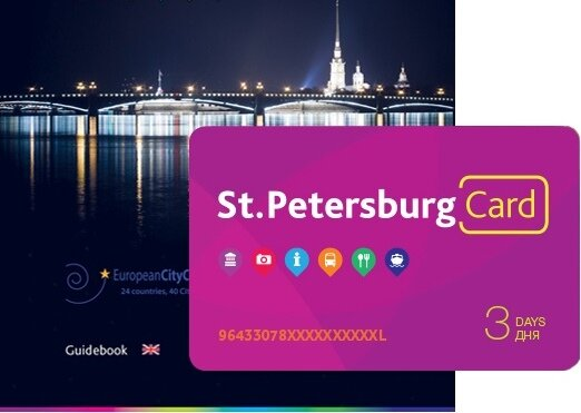 микрозайм на карту виза санкт-петербург где взять кредит в 18 лет без отказа