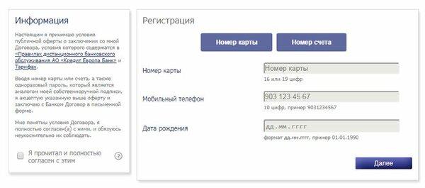 атф банк онлайн кабинет