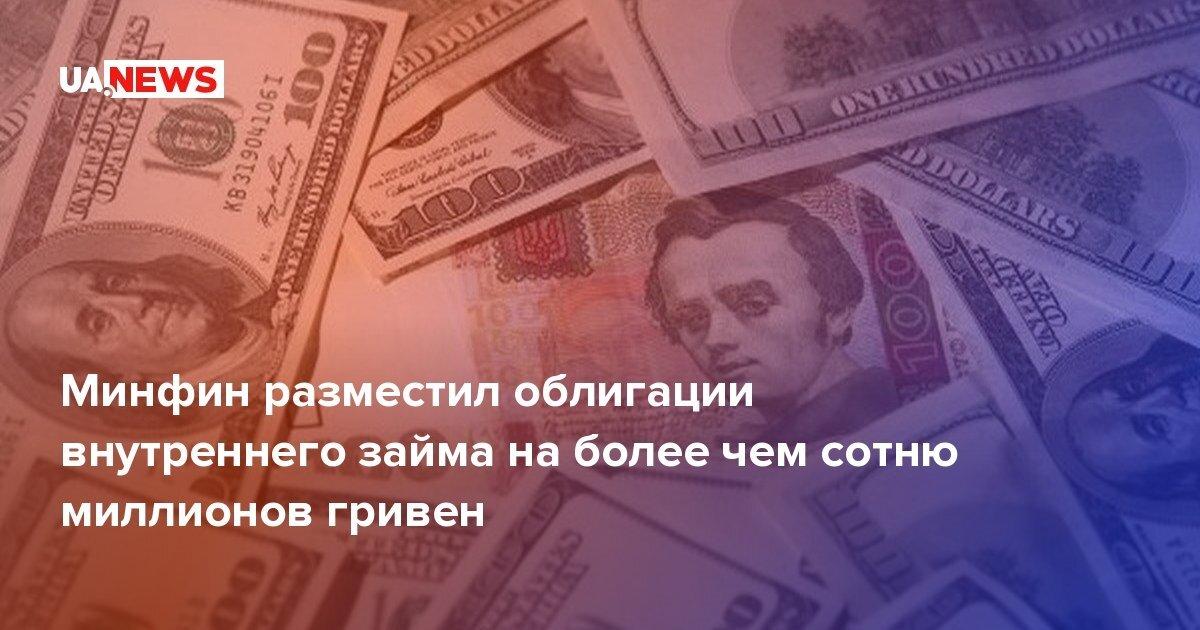 личный кабинет онлайн юридических лиц московский банк