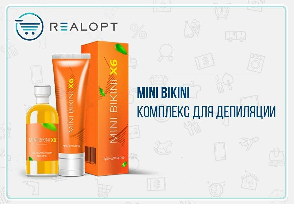 Mini Bikini комплекс для депиляции в Днепродзержинске