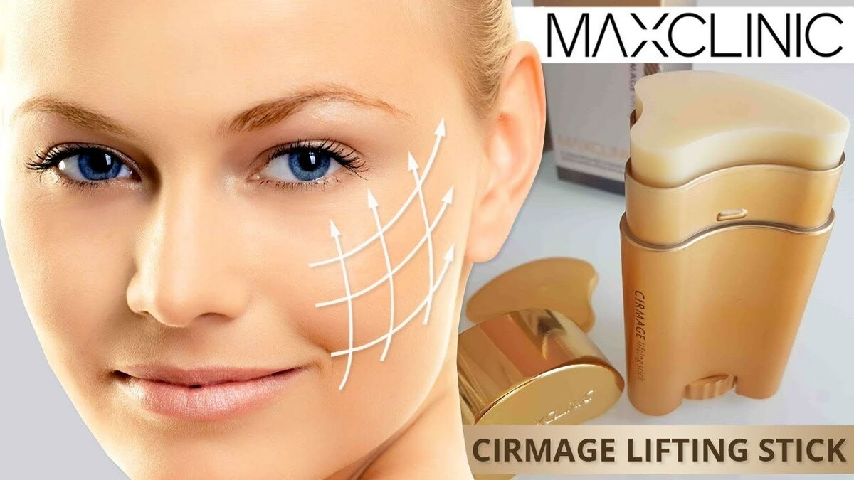 Антивозрастной стик для кожи лица Maxclinic lifting stick в Волгограде