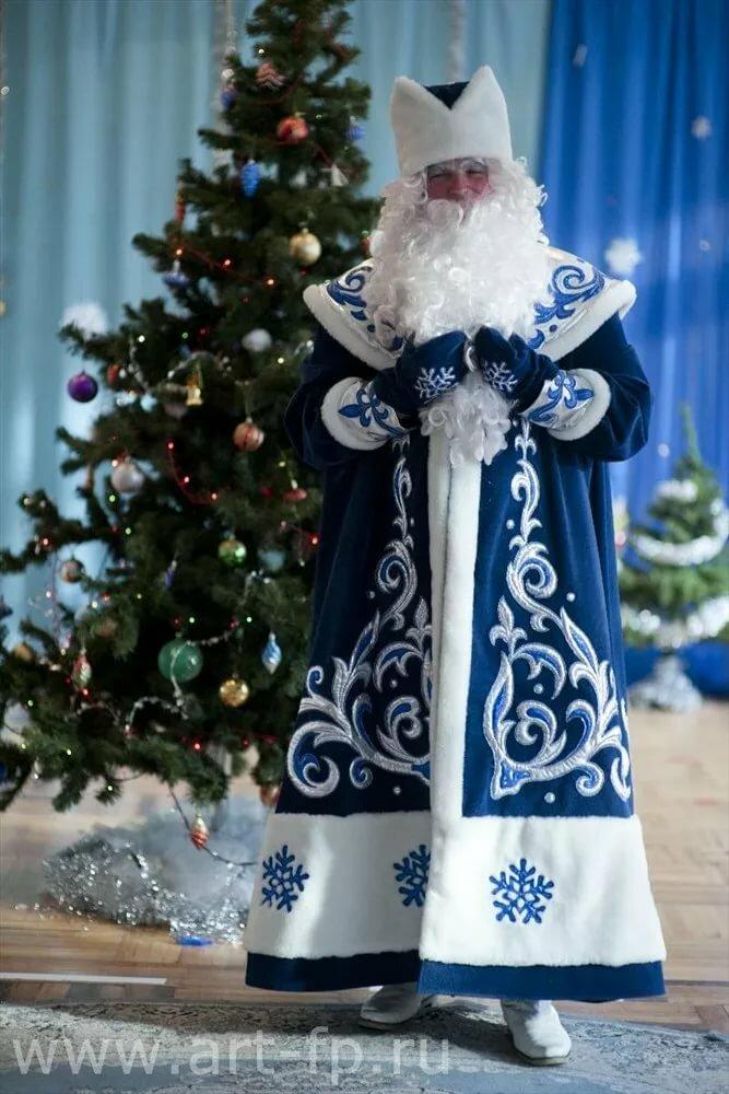 картинка деда мороза в синем костюме состав