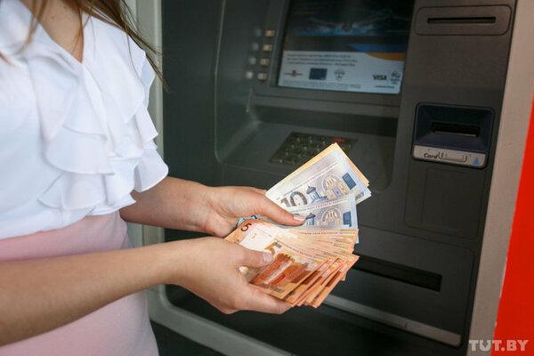взять кредит судимость гомелькредиты в банках красноярска
