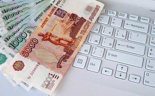 займы под залог недвижимости красноярск от частных лиц