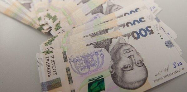 www rusfinancebank ru оплата кредита