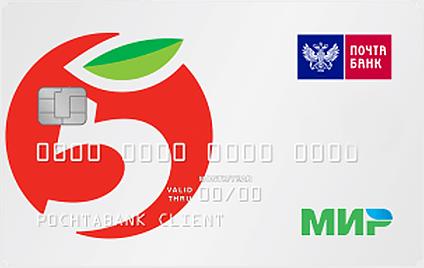 связной банк кредитная