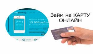 сайт банка восточный кредит
