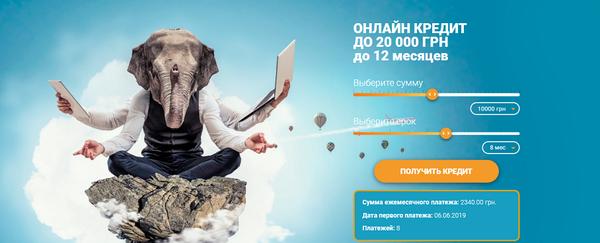 все займы онлайн полный список кредит в сбербанке город пугачев