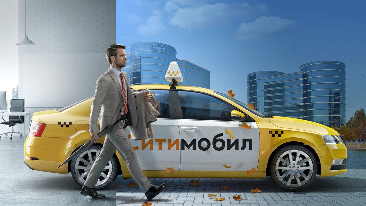 %name Работа В Яндекс Такси 🚕 На Своем Авто Или Машине Компании